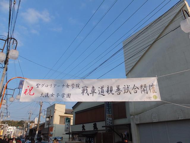 ankou_fes2013077