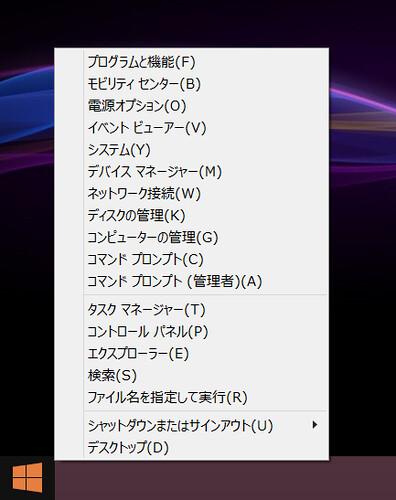 スクリーンショット_2013-12-11_18_55_36