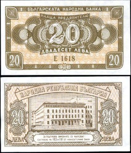 20 Leva Bulharsko 1950, Pick 79