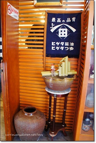 明男的廚房 (6)