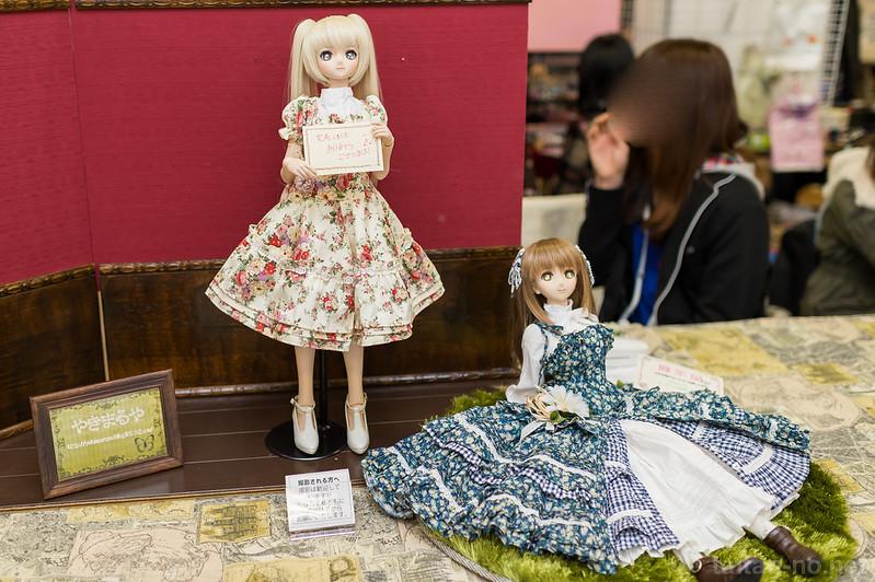 DollShow39-4A0102-DSC_1561
