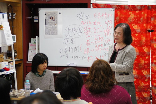 2014年1月19日 台湾エンタメ談議16「台湾人記者から見た日本と台湾」
