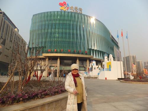 北京海峽兩岸美食文化論壇 104