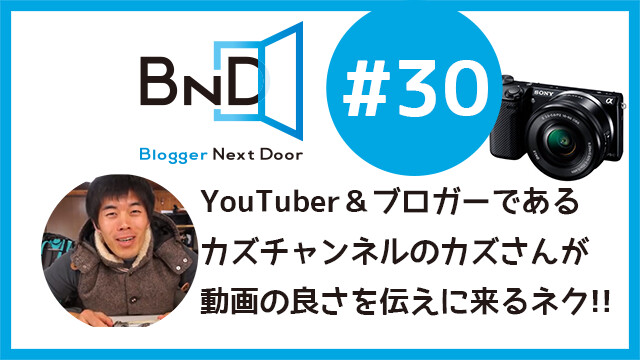 bnd30-640-360