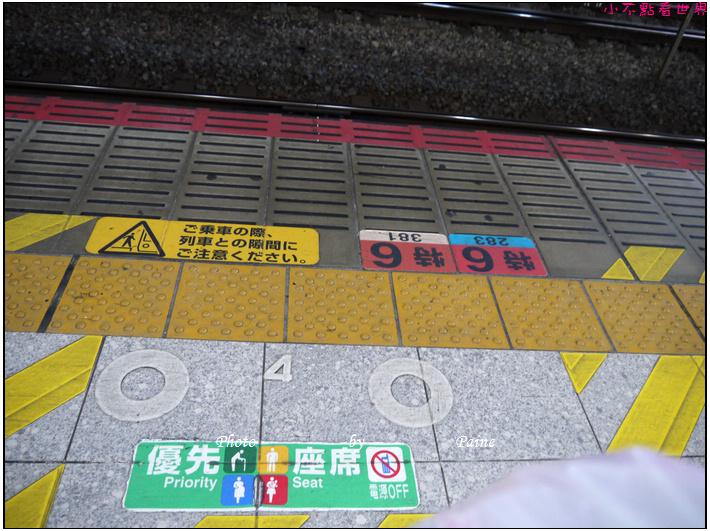 新大阪-鳥取-白兔號 (9).JPG