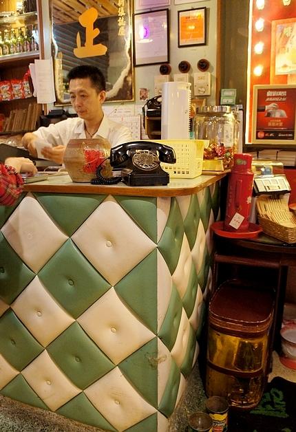 香港必吃喜喜冰室18