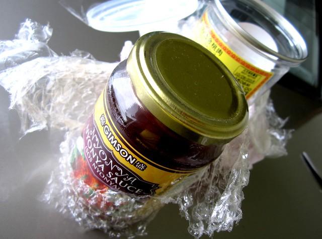 Nyonya sauce from Merryn