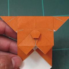 วิธีพับกระดาษเป็นที่คั่นหนังสือรูปหมาบูลด็อก (Origami Bulldog Bookmark) 017