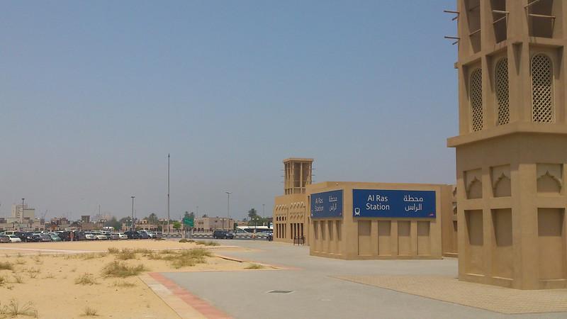 2014-06-12~13 杜拜死老外一日游-9