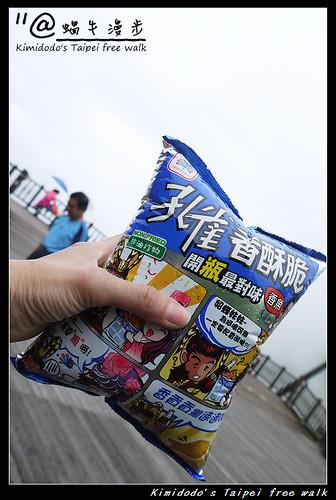 太平山 (12)