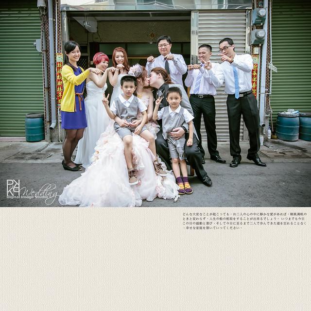 20140525PO-058