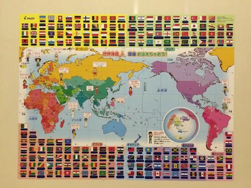 お風呂ポスター 世界地図と国旗