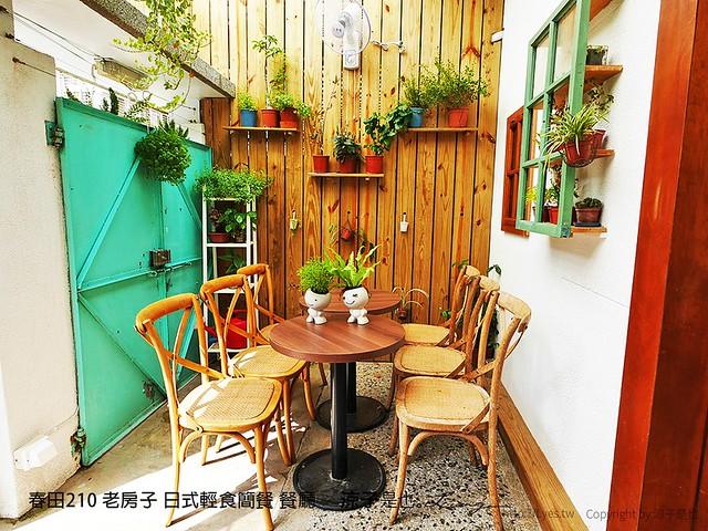 春田210 老房子 日式輕食簡餐 餐廳 9