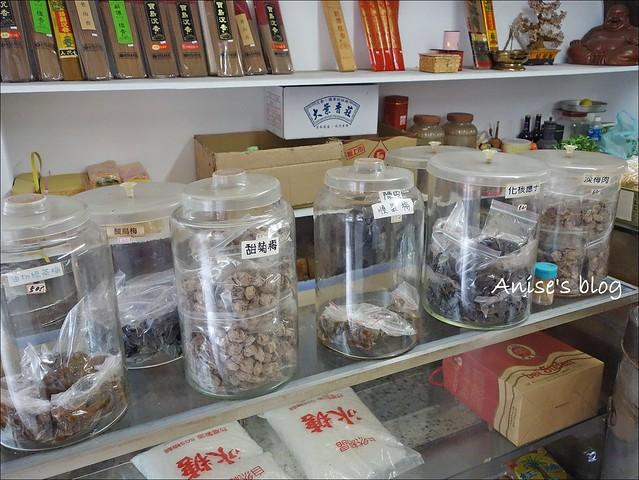 員林商店黑飯糰_008