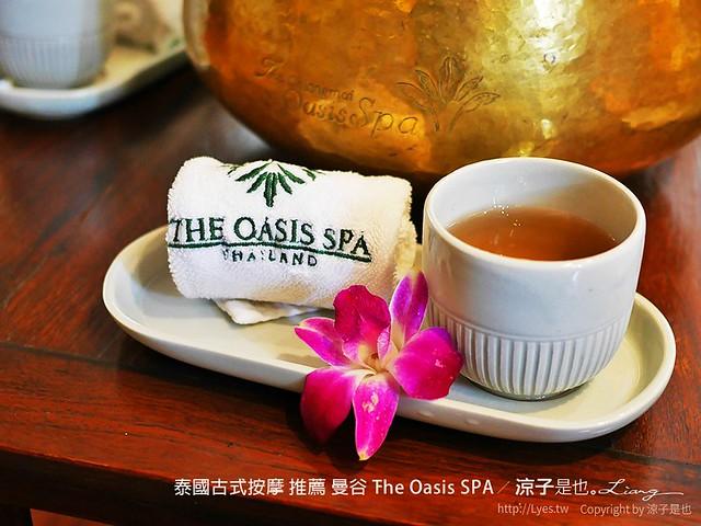 泰國古式按摩 推薦 曼谷 The Oasis SPA 10