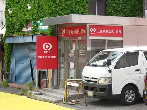 中京競馬場前駅にある三菱東京UFJ銀行のATM