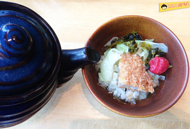 SUZUYA - TONKATSU CYAZUKE - pouring green tea in bowl with pork chop - akibaichi