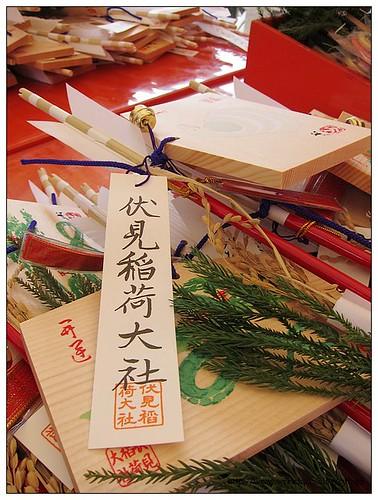 想当年第一次去东京浅草寺时竟然抽了个下下签大凶!