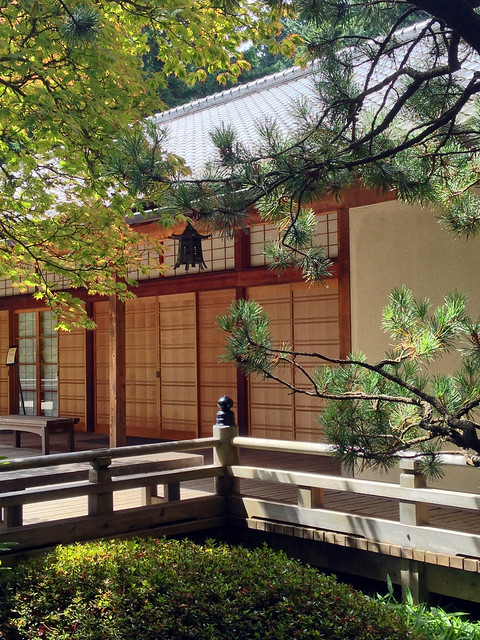 Portland Japanese Garden Washington Park Portland Oregon Flickr Photo Sharing