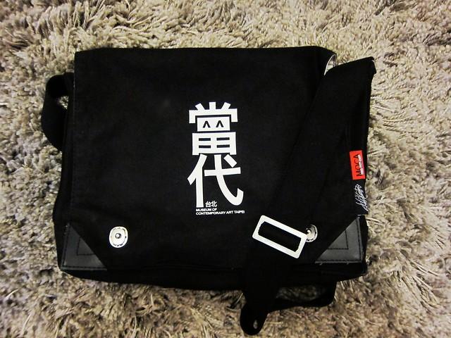 MOCA Taipei Sling Bag