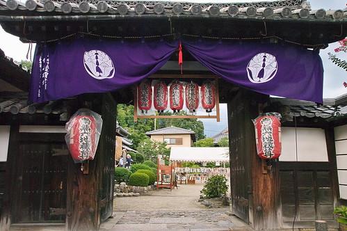 【写真】2013 行事 : 大善寺・六地蔵巡り/2019-10-22/IMGP1453