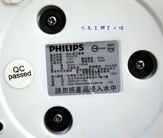 8 飛利浦豆漿機 HD2079 21 飛利浦豆漿機 HD2079 飛利浦,豆漿機,營養,免過濾,健康,早餐,美容