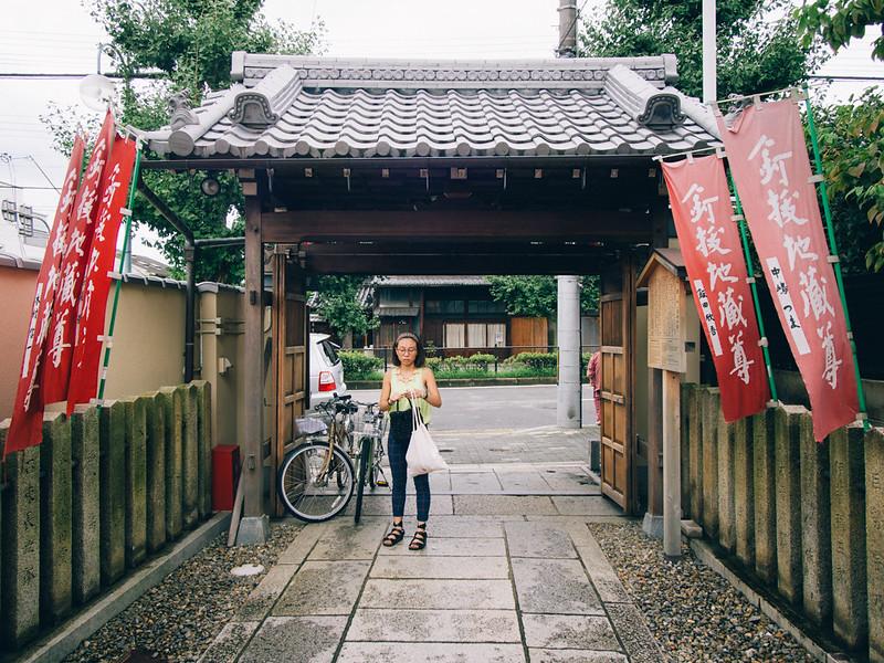京都單車旅遊攻略 - 日篇 京都單車旅遊攻略 – 日篇 10112473845 e71e3b38ae c