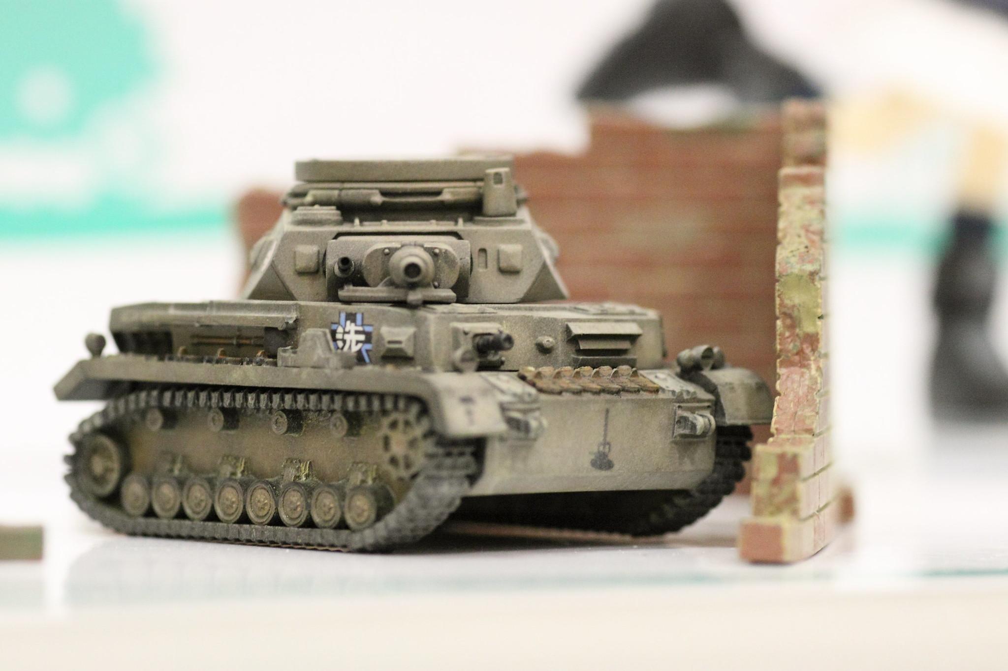 リキッドストーン まめみほⅣ号戦車2
