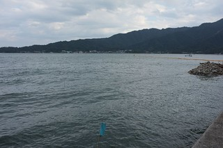 Looking Toward Miyajima