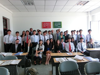 Columbia SIPA students at PUST in DPRK