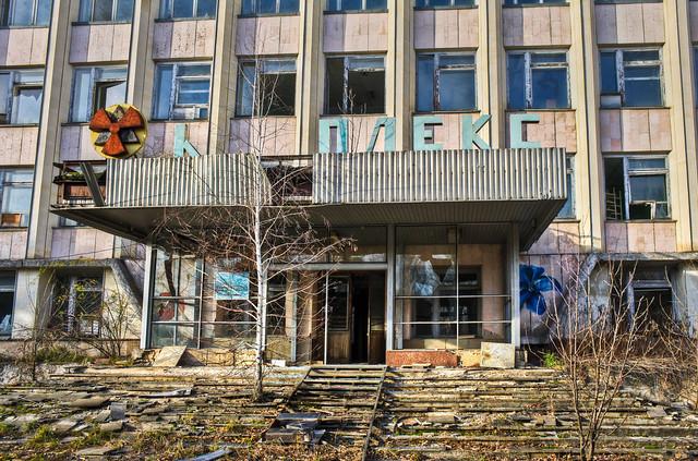 0369 - Ukraine, Chernobyl, Pripyat Administrative Building HDR