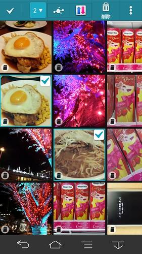 Screenshot_2013-11-29-13-35-35.png