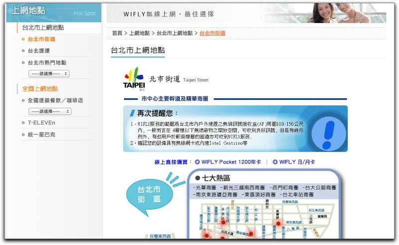 Google Chromemap005 (3)