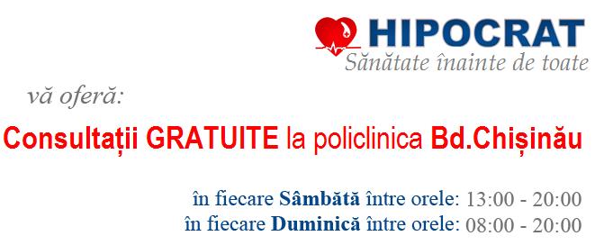 Ambulanta_privata_bucuresti_consultatii_medicale_gratuite
