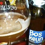 ベルギービール大好き!!ボスクンBoskeun