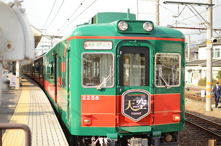 "The train is named ""TENKU"""