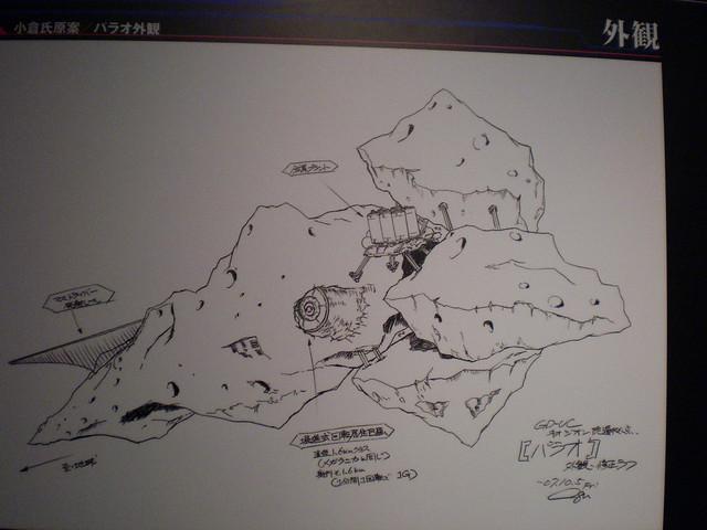 機動戦士ガンダムUC(ユニコーン)展〜Road to episode7〜