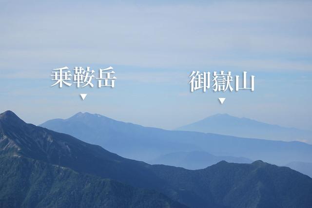 雲ノ平2_85