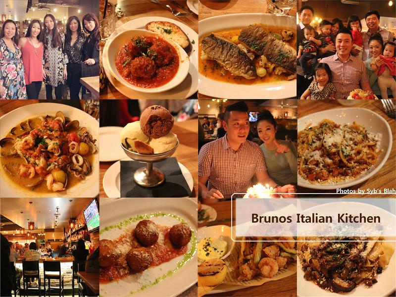 食記,義大利餐廳,西餐,餐廳分享,聚餐