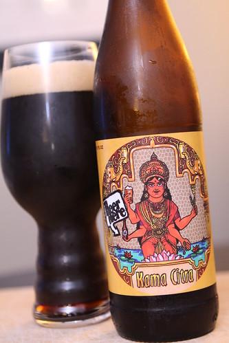 Beer Here Kama Citra