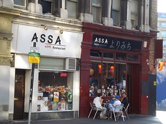 Picture of Assa, WC2H 8LH