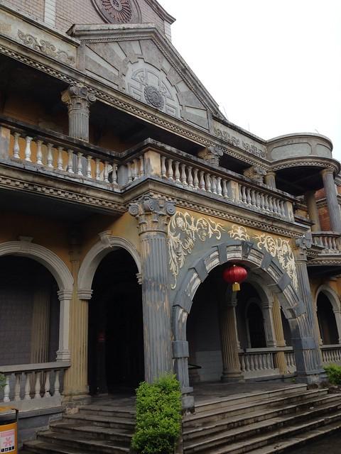 赤坎古镇影视城 Chikan Old Town