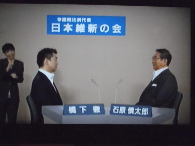 @政見放送 - naniyuutorimannen - 您说什么!
