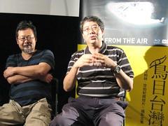 齊柏林(左)和陳明章(右)談《鳥目台灣》,洪郁婷攝。