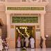 Al-Baqee Gate - Medina Mosque by sombek | Abdullah Hashim
