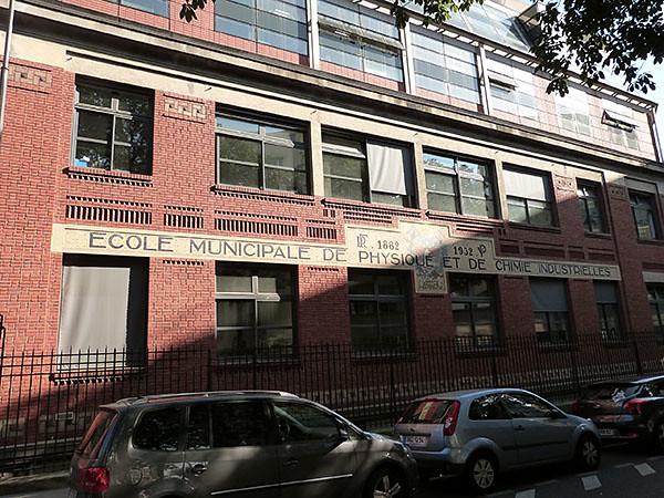 école municipale de physique et de chimie industrielle