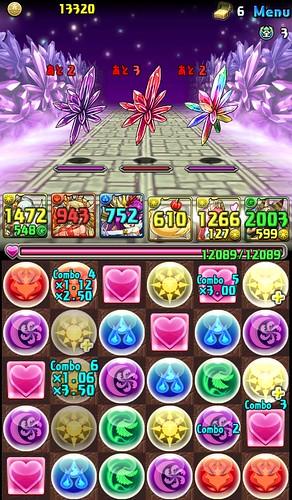 vs_cristalDefendersCorabo_3_131130