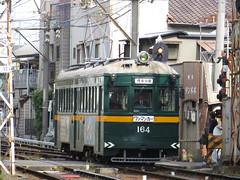 Hankai Tramway 164 (November 2013)