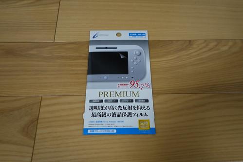 DSC03331.JPG