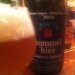 ベルギービール大好き!!ホメル・ビールHommel Bier@ビスカフェ